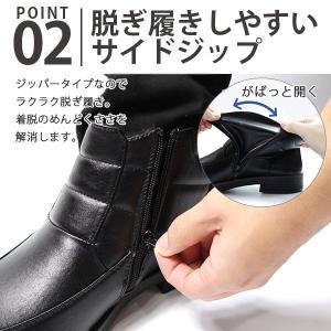ブーツ メンズ 靴 ショート 黒 ビジネス 裏起毛 幅広 5営業日以内に発送|kutsu-nishimura|04
