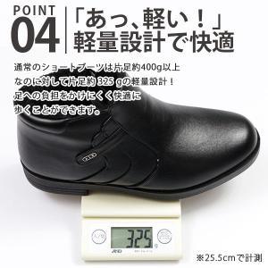 ブーツ メンズ 靴 ショート 黒 ビジネス 裏起毛 幅広 5営業日以内に発送|kutsu-nishimura|06