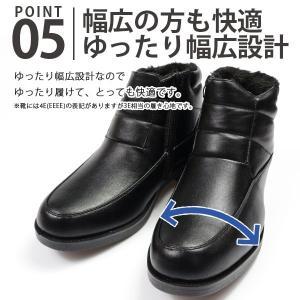 ブーツ メンズ 靴 ショート 黒 ビジネス 裏起毛 幅広 5営業日以内に発送|kutsu-nishimura|07