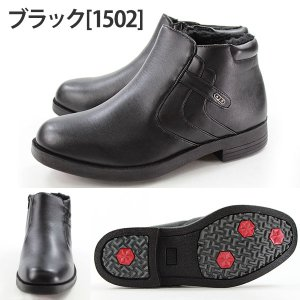 ブーツ メンズ 靴 ショート 黒 ビジネス 裏起毛 幅広 5営業日以内に発送|kutsu-nishimura|08