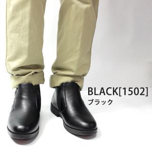 ブーツ メンズ 靴 ショート 黒 ビジネス 裏起毛 幅広 5営業日以内に発送|kutsu-nishimura|09