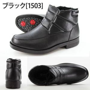 ブーツ メンズ 靴 ショート 黒 ビジネス 裏起毛 幅広 5営業日以内に発送|kutsu-nishimura|10