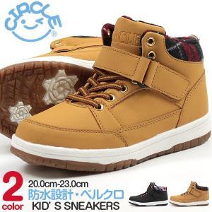 スニーカー 子供 キッズ ジュニア レディース ハイカット 靴 CIRCLE 1070 防水設計 滑りにくい ベルクロ ゴム紐|kutsu-nishimura