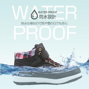 スニーカー 子供 キッズ ジュニア レディース ハイカット 靴 CIRCLE 1070 防水設計 滑りにくい ベルクロ ゴム紐|kutsu-nishimura|02