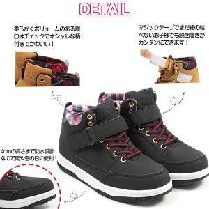 スニーカー 子供 キッズ ジュニア レディース ハイカット 靴 CIRCLE 1070 防水設計 滑りにくい ベルクロ ゴム紐|kutsu-nishimura|03
