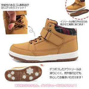 スニーカー 子供 キッズ ジュニア レディース ハイカット 靴 CIRCLE 1070 防水設計 滑りにくい ベルクロ ゴム紐|kutsu-nishimura|04