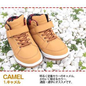 スニーカー 子供 キッズ ジュニア レディース ハイカット 靴 CIRCLE 1070 防水設計 滑りにくい ベルクロ ゴム紐|kutsu-nishimura|05