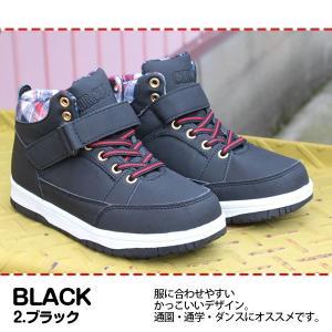 スニーカー 子供 キッズ ジュニア レディース ハイカット 靴 CIRCLE 1070 防水設計 滑りにくい ベルクロ ゴム紐|kutsu-nishimura|06