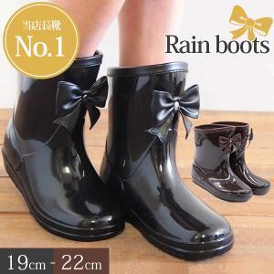 長靴 ミドル 子供 キッズ ジュニア リボン ベージュ パステルカラー かわいい 一体成型 完全防水 雨  おしゃれ 女の子 雪 オールシーズン 登校|kutsu-nishimura