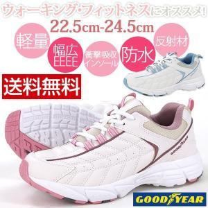 スニーカー ローカット レディース 靴 GOOD YEAR GY-8079|kutsu-nishimura