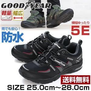 スニーカー ローカット メンズ 靴 GOOD YEAR GY-8085|kutsu-nishimura