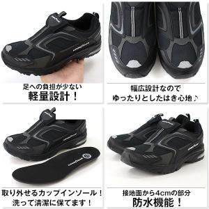 グッドイヤー スニーカー メンズ スリッポン 軽量 撥水 防水 幅広設計 5E 反射材付き 黒 GOOD YEAR GY-8086 kutsu-nishimura 03