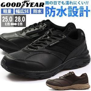 スニーカー メンズ グッドイヤー ローカット 靴 ダッド 幅広 ワイズ 5E 軽量 軽い 防水 雨 ...