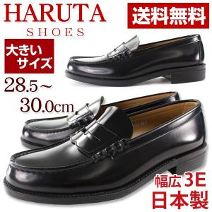 HARUTA 6550 3E ハルタ メンズ ローファー クロ ブラック 28.5cm|kutsu-nishimura