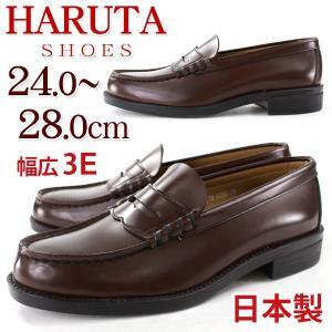 HARUTA 6550 3E ハルタ メンズ ローファー ブラウン|kutsu-nishimura