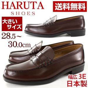 HARUTA 6550 3E ハルタ メンズ ローファー ブラウン 28.5cm|kutsu-nishimura