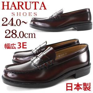 HARUTA 6550 3E ハルタ メンズ ローファー ジャマイカ こげ茶色|kutsu-nishimura
