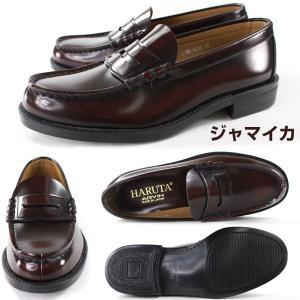 HARUTA 6550 3E ハルタ メンズ ローファー ジャマイカ こげ茶色|kutsu-nishimura|02