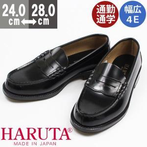 ハルタ ローファー メンズ 本革 黒 幅広 4E HARUTA 9064|kutsu-nishimura