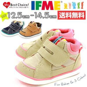 スニーカー ハイカット 子供 キッズ ベビー 靴 IFME 22-5705 イフミー|kutsu-nishimura