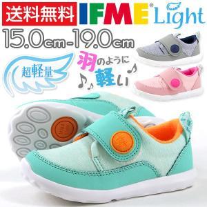 スニーカー ローカット 子供 キッズ ジュニア 靴 IFME 22-7008 イフミー kutsu-nishimura