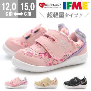 イフミー スニーカー ローカット 子供 キッズ ベビー 軽い かわいい 履きやすい 反射材 IFME 22-8703|kutsu-nishimura