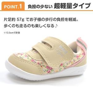 イフミー スニーカー ローカット 子供 キッズ ベビー 軽い かわいい 履きやすい 反射材 IFME 22-8703|kutsu-nishimura|03