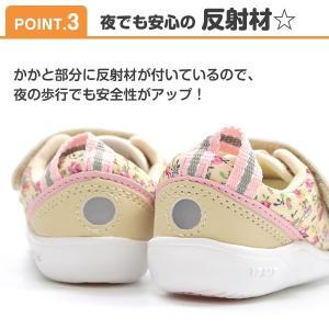 イフミー スニーカー ローカット 子供 キッズ ベビー 軽い かわいい 履きやすい 反射材 IFME 22-8703|kutsu-nishimura|05