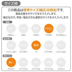 イフミー スニーカー ローカット 子供 キッズ ベビー 軽い かわいい 履きやすい 反射材 IFME 22-8703|kutsu-nishimura|09