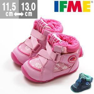 イフミー ショート ブーツ 子供 キッズ ベビー 子ども ピンク ブルー ベルトテープ キネティックベルト もこもこ お出かけ ファーストブーツ IFME 22-8721|kutsu-nishimura