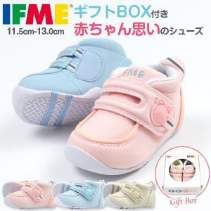 スニーカー 子供 キッズ ベビー 男の子 女の子 イフミー ローカット おしゃれ かわいい ギフト IFME 22-9001|kutsu-nishimura