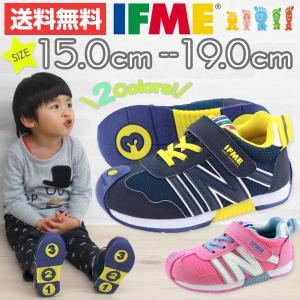 スニーカー ローカット 子供 キッズ ジュニア 靴 IFME 30-5710 イフミー kutsu-nishimura