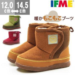 イフミー ブーツ 子供 キッズ ベビー 女の子 男の子 ショート 子ども ベージュ グリーン レッド もこもこ ポカポカ 冬 暖かい 通園 散歩 防滑 IFME 30-8718|kutsu-nishimura