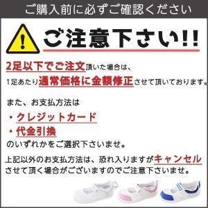 3足セット キッズ ジュニア 上履き シューズ スニーカー IFME イフミー SC-0002 福袋 白 青 ピンク|kutsu-nishimura|02