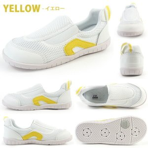 3足セット キッズ ジュニア 上履き シューズ スニーカー IFME イフミー SC-0002 福袋 白 青 ピンク|kutsu-nishimura|19