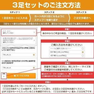 3足セット キッズ ジュニア 上履き シューズ スニーカー IFME イフミー SC-0002 福袋 白 青 ピンク|kutsu-nishimura|21