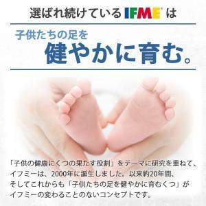 3足セット キッズ ジュニア 上履き シューズ スニーカー IFME イフミー SC-0002 福袋 白 青 ピンク|kutsu-nishimura|06