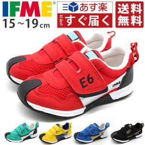 お得な3足セット イフミー スニーカー 上履き キッズ ジュニア 白 幅広 3E 通気性 IFME SC-0003|kutsu-nishimura