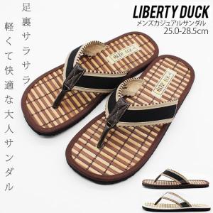 サンダル メンズ 靴 トング 黒 白 ブラック ホワイト 軽量 軽い 竹 サラサラ 夏 リバティーダ...