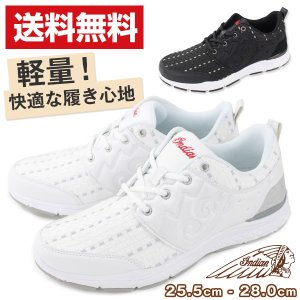 スニーカー ローカット メンズ 靴 Indian IND-11501|kutsu-nishimura