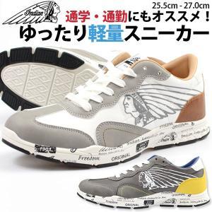 スニーカー メンズ 靴 男性 ローカット 幅広設計 ワイズ 3E 相当 軽量設計 軽い インディアン INDIAN 11506|kutsu-nishimura