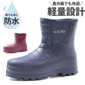 ブーツ レディース ショート レインブーツ 長靴 軽量 軽い 防水 裏ボア 防寒 暖かい かるぬく KARUNUKU N-3502 kutsu-nishimura