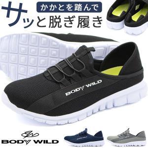 カンゴール スポーツ スニーカー メンズ 靴 男性 スリッポン 2way かかとが踏める 軽量 KA...