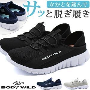 スニーカー レディース 靴 スリッポン ブラック グレー ネイビー 軽量 2way カンゴール スポーツ KANGOL SPORT KG9612 父の日|靴のニシムラ PayPayモール店