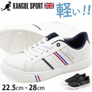 カンゴール スポーツ スニーカー メンズ レディース 靴 白 黒 軽量 軽い シューズ KANGOL SPORT KG1010 KG2016|kutsu-nishimura