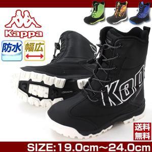 カッパ ブーツ 子供 キッズ ジュニア スノー 防水設計 防滑ソール 幅広 3E アウトドア 登山 Kappa KP SBJ49|kutsu-nishimura