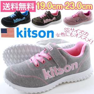 キットソン スニーカー 子供 キッズ ジュニア ローカット 軽量 黒 ベルクロ LAブランド 女の子 おしゃれ かわいい kitson KSK-002|kutsu-nishimura