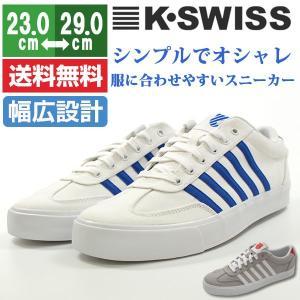 スニーカー メンズ レディース ケースイス ローカット 幅広 ワイズ 3E 相当 シンプル 滑りにくい かっこいい K-SWISS ADDISON VLUC CSV|kutsu-nishimura