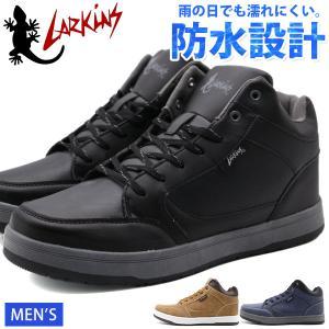 ラーキンス スニーカー ハイカット メンズ 靴 黒 白 キルティング オシャレ 防水 LARKINS L-6078|kutsu-nishimura