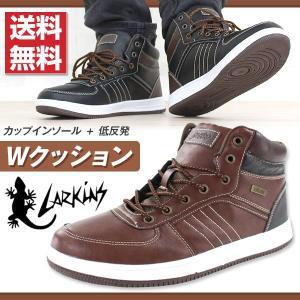 スニーカー ハイカット メンズ 靴 LARKINS L-6698 ラーキンス|kutsu-nishimura